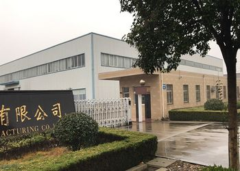 Yangzhou Meijing Plastic Products Co.,Ltd